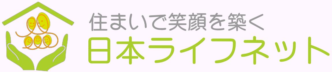 日本ライフネット 株式会社